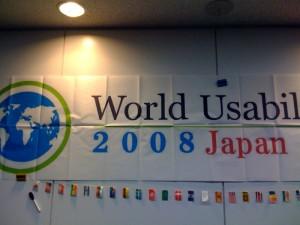 World Usability Day 2008 Japan