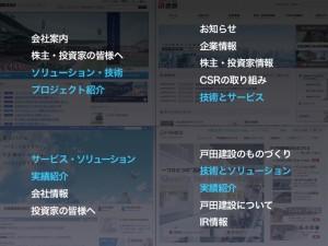 他社サイト