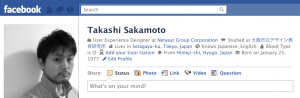 Facebook 英語