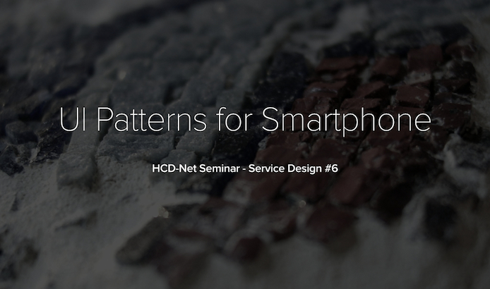 """UI Patterns for Smartphone"" HCD-Net SD #6"