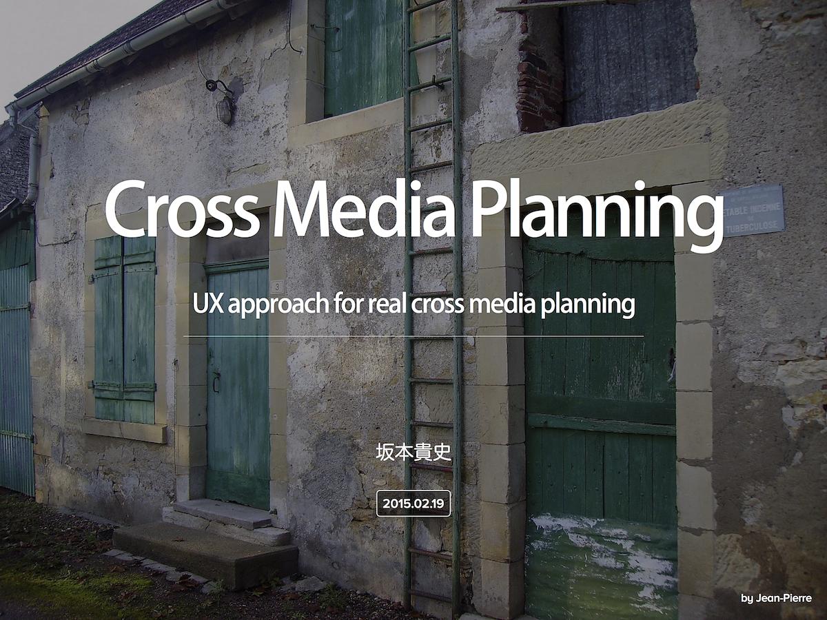 Cross Media Planning