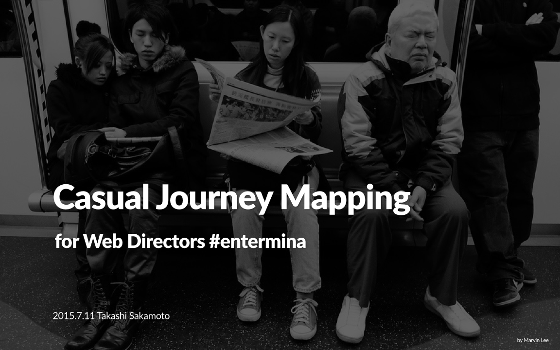 Casual Journey Mapping for Web Director #entermina