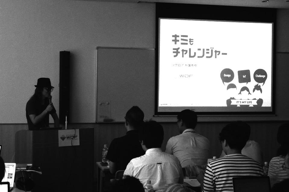 WDF #18 秋葉氏の講演風景