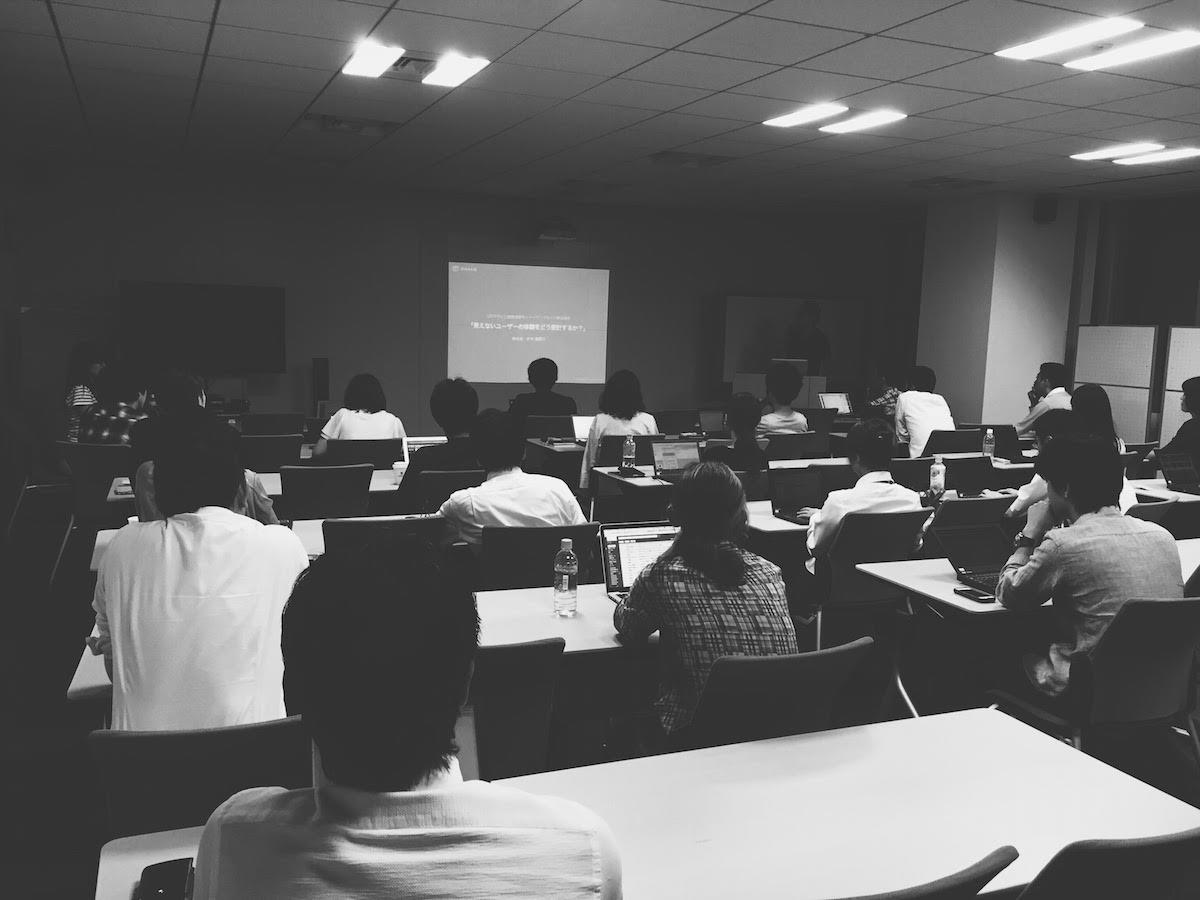 UI/UX Study w/OHAKO
